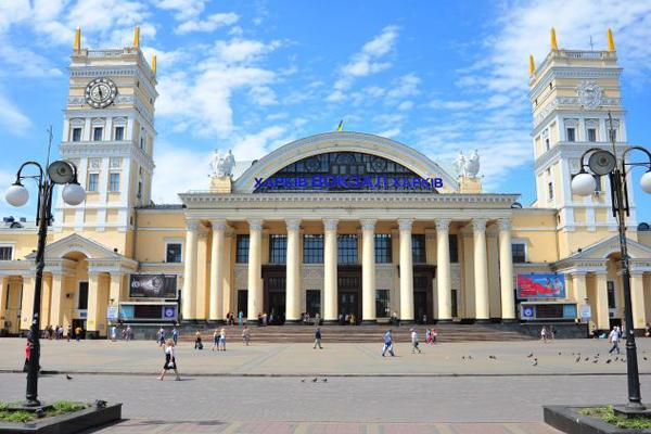 трансфер от жд вокзала Харьков — Пассажирский